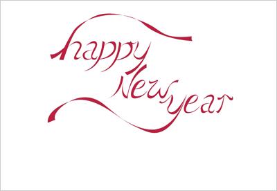 HAPPYNEWYEARの文字がリボンで描かれています。