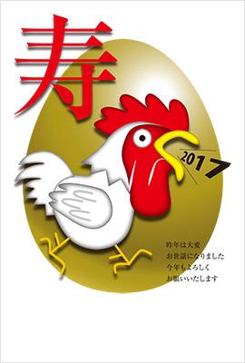 金の卵とニワトリ