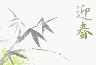 お洒落な和風イラスト