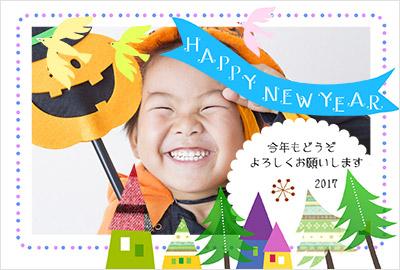 かわいい年賀状無料テンプレートの写真フレーム