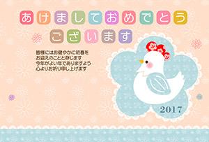 年賀状桜屋 フリーテンプレート2