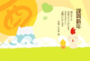 和風かわいいテンプレート3
