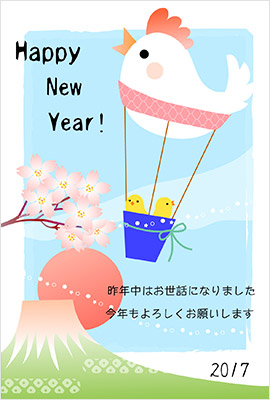 赤ずきんちゃんの無料年賀状2017年
