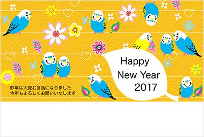 ブラザーの年賀状おしゃれデザイン2
