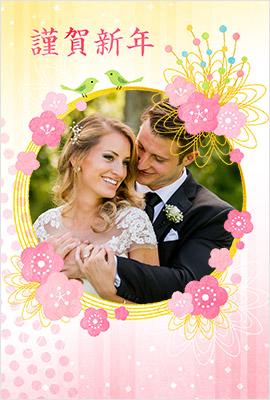 結婚報告向きフォトフレームテンプレート2