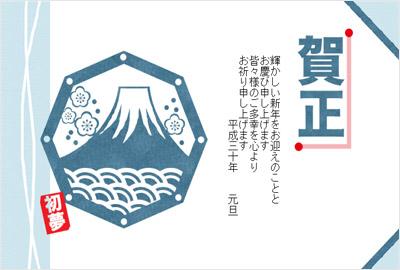 年賀状AC シンプルデザイン1