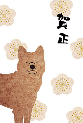 さきちん絵葉書 犬を扱ったデザイン