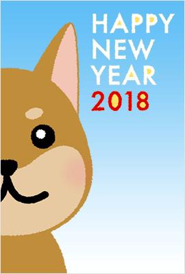 赤ずきんちゃんの無料年賀状2018年