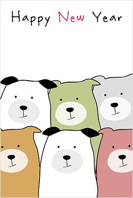 年賀素材館 犬の無料イラスト1