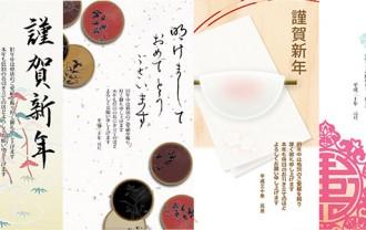 joshi-senpai-eye
