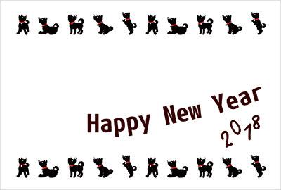 親しい上司や先輩にはちょっとした遊び心を、スタイリッシュ年賀状