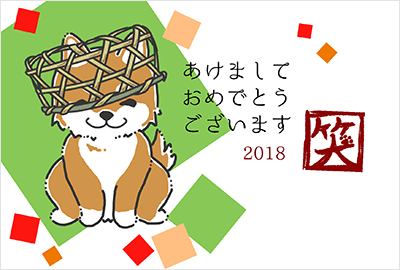 Brotherのイラスト2