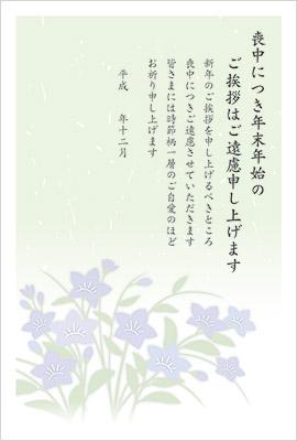 全国優良仏壇専門店会の無料テンプレート