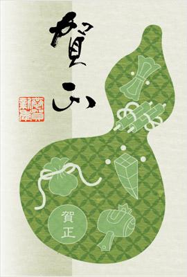 デジカメ年賀状桜屋 フリーデザイン2