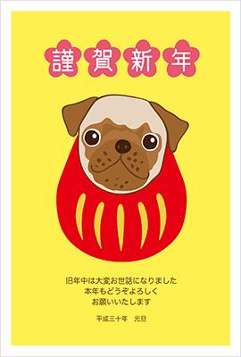 年賀状ACの犬イラスト