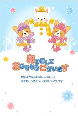 年賀状桜屋の戌年イラスト2