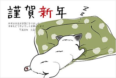 年賀素材館 犬の無料イラスト2