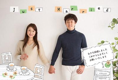 郵便局の年賀状フォトフレーム無料イラスト1