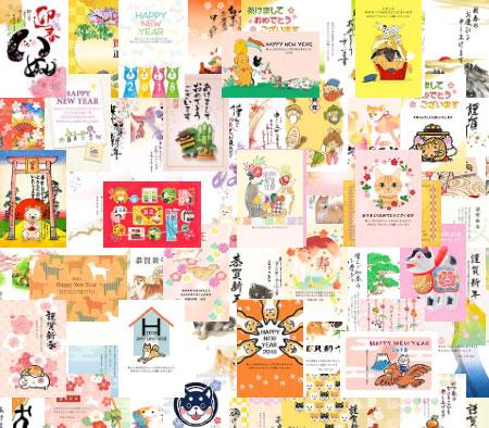 キャノン年賀状NEWページ