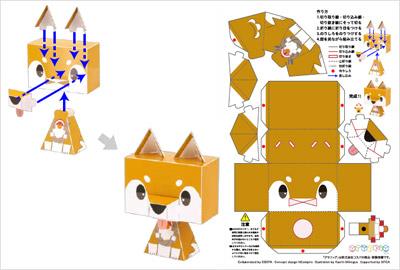 クラフト・猪のデザイン
