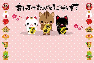 和風イラスト 招き猫と猪