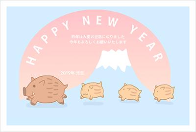 富士山の初日の出と猪