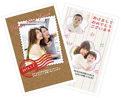 結婚式の写真や赤ちゃんの写真