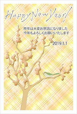 年賀状プリント2019おしゃれデザイン1
