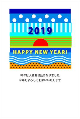 年賀状プリント2019おしゃれデザイン2