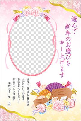 デジカメ年賀状桜屋デザイン2