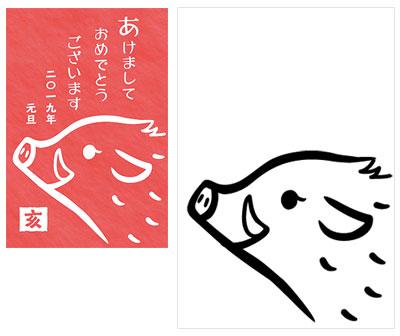 シンプルな線で書けるかわいい猪のイラスト