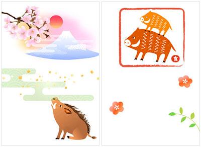 赤ずきんちゃんのかわいい猪の年賀状素材