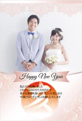 郵便局の年賀状フォトフレーム無料イラスト3