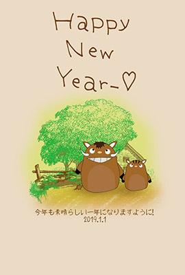 mihoの年賀状テンプレート1