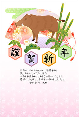和風で素敵な年賀状デザイン3