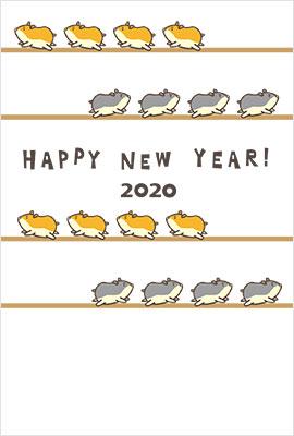 年賀素材館 鼠の無料イラスト1
