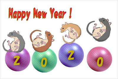 年賀素材館 鼠の無料イラスト2