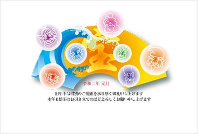 七福神をモチーフしたお正月らしい明るいデザイン