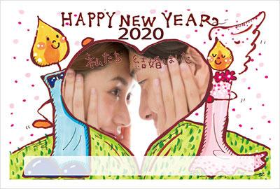 年賀状プリント2020の無料写真フレーム