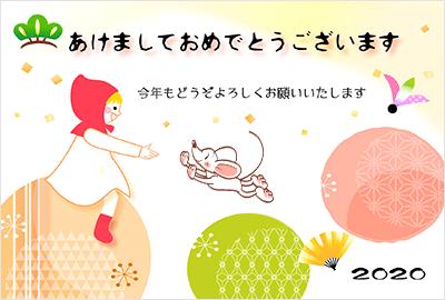 赤ずきんちゃんと鼠