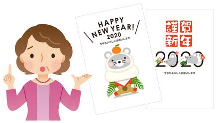 リアルなネズミの無料イラストをフォーマルな年賀状で