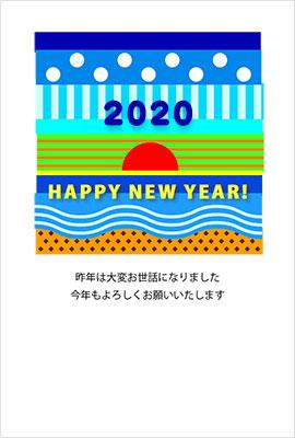 年賀状プリント2020おしゃれデザイン2