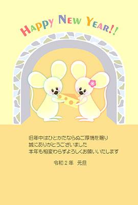 年賀状桜屋子年無料テンプレート1