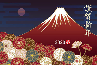 「今年の干支 2020イラスト」の画像検索結果