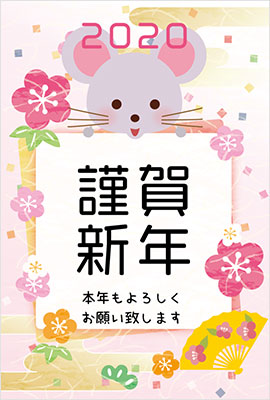 郵便局のおしゃれデザイン1