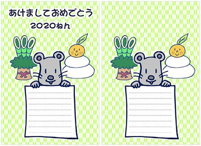 赤ずきんちゃんのかわいいネズミの年賀状素材