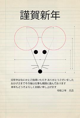 ノートに書いた図形っぽくねずみを描いています
