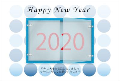 迎える2020年を窓とガラスで表現