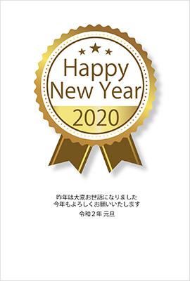 海外のシールタイプの年賀状デザイン