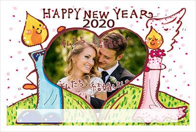 年賀状プリント2020の写真テンンプレート3